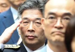 """""""일제잔재""""""""로또사라"""" 검·경 SNS서 카드뉴스로 '네 탓 비난전'"""