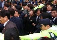 """5·18 다녀온 나경원 """"반쪽짜리 기념식 씁쓸""""…文·이해찬에 유감"""