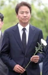 """봉하마을 찾은 임종석 """"노무현 대통령도 늘 민주주의 얘기했다"""""""