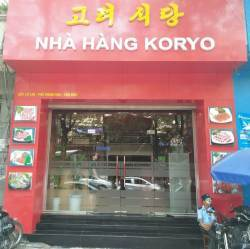 """""""北,해외 냉면식당으로 위장해 소프트웨어 판매…대북제재 구멍"""""""