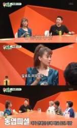 """'미우새' 신동엽 """"가장 웃긴 女연예인? 김원희와 이효리"""""""