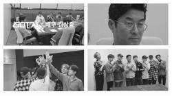 'GOT7 지원사격' 김상중, JYP 사옥에 떴다…'이색 컴백 이벤트'