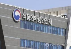 식약처, 인보사 미국 현지실사 돌입…주주·환자 소송도 본격화