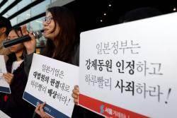 """日 """"강제 징용 문제, 중재위 열어 해결하자"""" 공식 요청"""