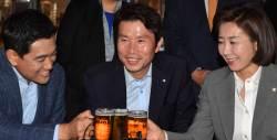 여야 3당 원내대표 '맥주 회동' 시작…국회 <!HS>정상<!HE>화 논의