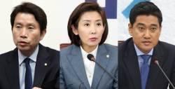 이인영·나경원·오신환, 20일 '호프타임'…국회 <!HS>정상<!HE>화 물꼬?
