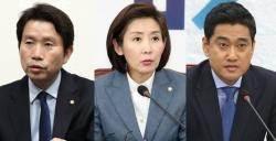 이인영·나경원·오신환, 20일 '호프타임'…국회 정상화 물꼬?