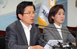 """황교안 """"채무비율 40% 따진 文, 내로남불ㆍ현실망각 결정판"""""""
