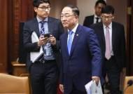"""홍남기 """"국가채무비율 논의는 당연, 일자리 20만명은 靑 희망 반영"""""""