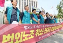 정부 압박 나선 전교조의 '법외노조 논란 6년'