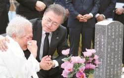 """문 대통령 """"독재자 후예"""" 언급, 내년 총선 지지층 결집 노렸나"""