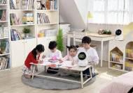 """국내 최초 인공지능 교육용 홈로봇 """"아들과딸북클럽 LG CLOi"""" 홈쇼핑 론칭 완판!"""