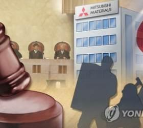 日, 한국에 '<!HS>강제징용<!HE> 판결' 제3국 중재위 개최 요청