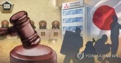 日, 한국에 '강제징용 판결' 제3국 중재위 개최 요청