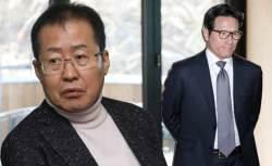 """'<!HS>홍준표<!HE> 바른당 합류설'은 명예훼손…정병국, 1500만원 배상하라"""