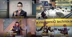 '문제적 남자' 마블 비주얼 디렉터 출연…'어벤져스' 비하인드 공개
