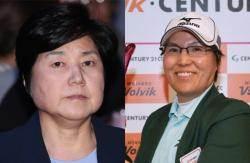 편법·파행 속 '장기 집권' 굳힌 강춘자…욕설·협박 속 '자질 논란' 부른 이영미