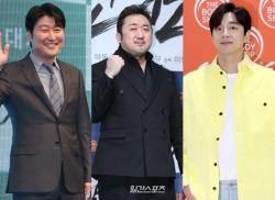[72회 칸 중간결산②] 필름 마켓의 주인공 송강호·마동석·공유