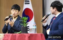 """근황 전한 박지성 """"방송 출연? 안정환처럼 잘할 자신 없어"""""""