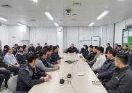 [속보] 르노삼성차 노조, 임단협 잠정합의안 부결