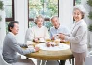 [라이프 트렌드] 보험료 낮추고, 보장폭 넓혀 노후 의료·생활자금 부담 줄인다