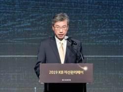 [경제 브리핑] KB금융, 고객에 자산관리 노하우·투자상품 소개