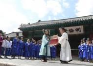 """""""장원급제 납시오~"""" 성균관에서 조선시대 방방례·유가행렬 열려"""