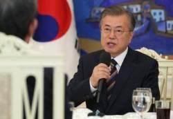 """文대통령, '단도미사일' 표현 실수…靑 """"단거리미사일""""로 정정"""