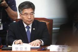 """민갑룡 경찰청장 """"윤 총경 만남 시도? 수사 본질과 무관"""""""