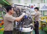 누리호 엔진, 레고 맞추듯 정밀조립