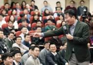 최태원 회장의 혁신…SK그룹, 격주로 '주 4일' 근무 시행