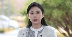 """""""'특이한 이름' 정치인, 윤지오 착오로 판단…본인도 인정한 거로 안다"""""""