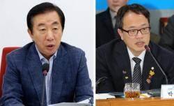 """김성태, 박주민 '직권남용'고발…""""정치보복 그만두길"""""""
