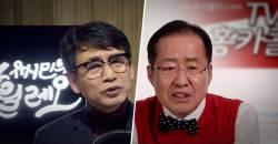 """<!HS>홍준표<!HE> """"유시민과 토론회 비난? 이해 부족에서 비롯된 것"""""""