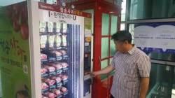 '사과유통 달인'에서 폐업 위기로…청송사과유통공사에 무슨 일이