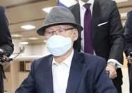 MB와 추격전 벌인 김백준, 본인 재판에 휠체어 타고 출석
