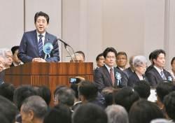 [사진] <!HS>아베<!HE>, 납북 일본인 가족 모임 참석