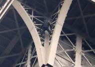 [서소문사진관]에펠탑 맨손 등반 남성, 관람객 2500명 대피 소동