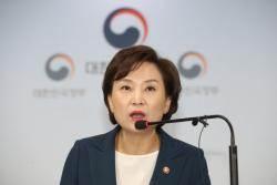 '고무줄 공시가격' 논란 관련 국토부ㆍ감정원 감사 받는다