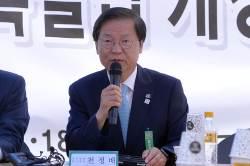 """""""기무사, <!HS>세월호<!HE> 참사 초기 '유사시' 계엄령 선포 조기 검토"""""""