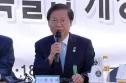 """""""기무사, 세월호 참사 초기 '유사시' 계엄령 선포 조기 검토"""""""