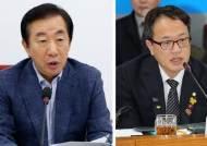 """박주민, 김성태 '직권남용' 고발에 """"어마어마한 상상력"""""""