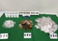 """""""성범죄 악용 우려""""… 中서 마약류 밀반입해 SNS 판매한 일당 검거"""