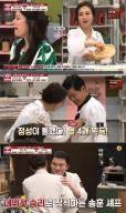 '냉장고를 부탁해' 장윤정 냉장고 대결, 송훈 데뷔전 1승···별 4개 품은 이연복 [종합