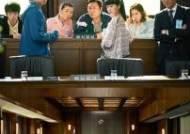 """""""추리소설 보는 듯""""..'배심원들', 흥미진진한 재판 '호평'"""