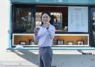 """""""우정은 계속된다""""..태인호, 조승우 커피차 선물 인증샷"""