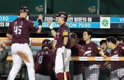 야구토토 스페셜 28회차, '키움-NC, 승부 알 수 없는 박빙승부 전망'