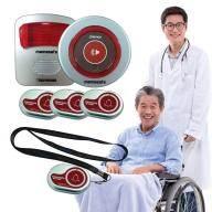 마마세이프, 독거노인, 중증장애인의 응급안전알림서비스 대체 아이템으로 '눈길'