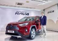 토요타, 신형 'RAV4' 출시…3540만원부터