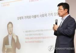 SK, 관계사 사회적 가치 측정 결과 첫 공개…SK하이닉스 등 3개 사 12조원